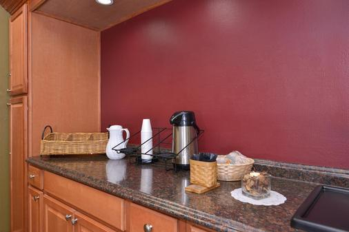 Americas Best Value Inn & Suites Kansas City - Kansas City - Buffet