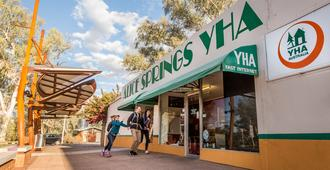 Alice Springs YHA - Alice Springs