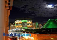 Massape Rio Hostel - Rio de Janeiro - Outdoor view