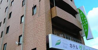 Hotel Green Park - Sendai - Building