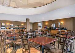 Ramada by Wyndham Columbus North - Колумбус - Ресторан