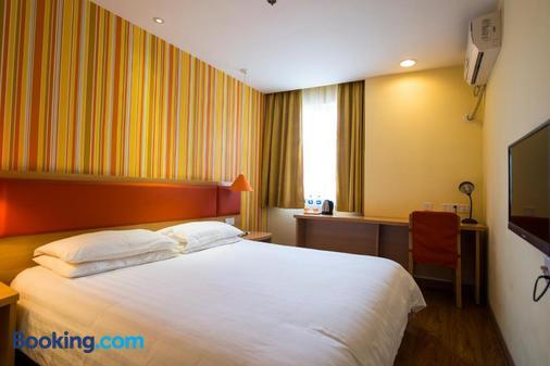 Home Inn - Suzhou - Bedroom