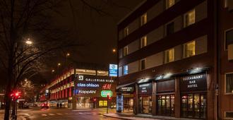 Best Western Hotel City Gavle - Gävle - Edificio