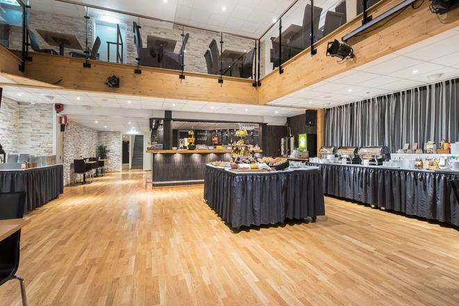 Best Western Hotel City Gavle - Gävle - Buffet