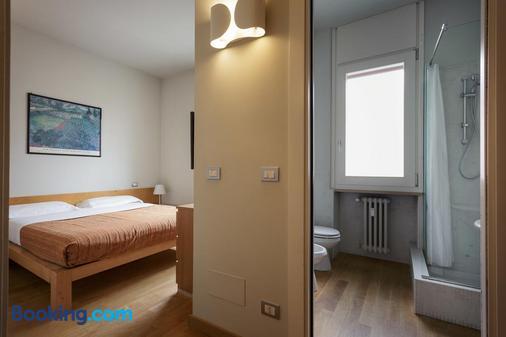 Hotel Verona - Verona - Phòng ngủ