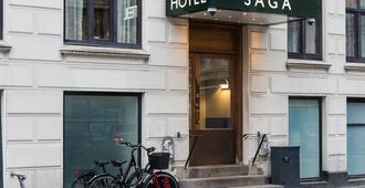 Go Hotel Saga - קופנהגן - בניין