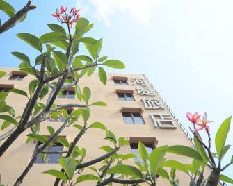 The Riverside Hotel Hengchun - Hengchun - Building