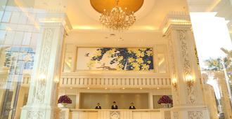 Clifford Hotel - גואנגג'ואו - לובי