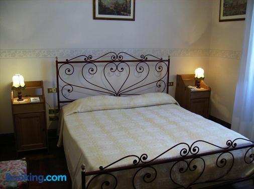 B&B Santa Chiara - Sulmona - Κρεβατοκάμαρα