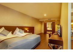 Trip Inn Conference Hotel & Suites - Wetzlar - Bedroom