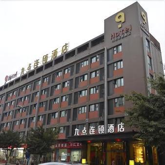 九點藝術精品酒店 - 成都 - 建築
