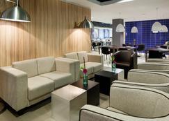 Holiday Inn Express Rotterdam - Central Station - Rotterdam - Lounge