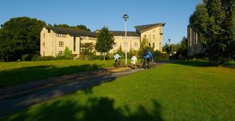 Becket Court - University of Kent - Cantorbéry - Bâtiment