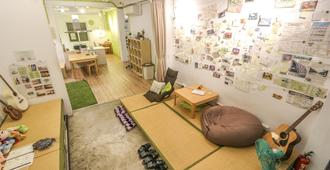 T-Life Hostel - Taichung - Living room