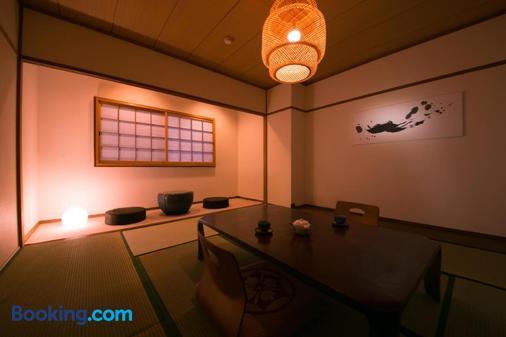 Kunisakiso - Beppu - Dining room