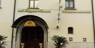 Tavernola - Locanda Di Campagna - Battipaglia