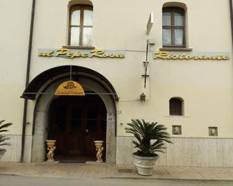 Tavernola - Locanda Di Campagna - Battipaglia - Edificio