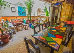 Essaouira Youth Hostel & Social Travel - Essaouira - Restaurant