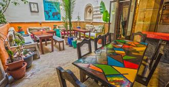 Essaouira Youth Hostel & Social Travel - Essaouira - Restaurant