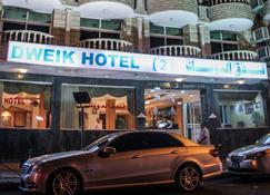 Dweik Hotel 2 - Aqaba - Building