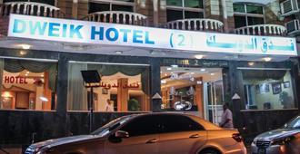 Dweik Hotel 2 - Акаба - Здание