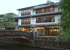 Kinosaki Onsen Kawaguchiya Honkan - Toyooka - Building