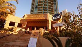 Mantra Sun City Surfers Paradise - Surfers Paradise - Building
