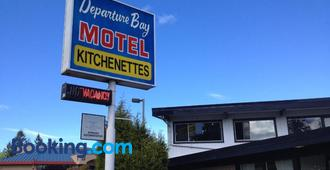 Departure Bay Motel - Нанаимо