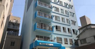 Hiroshima Peace Hotel - Hi-rô-si-ma - Toà nhà