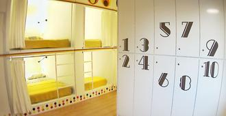 Ringo's Foyer Guest House - Hostel - Малакка - Спальня