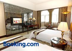Grand Palace Hotel - Quảng Châu - Phòng ngủ