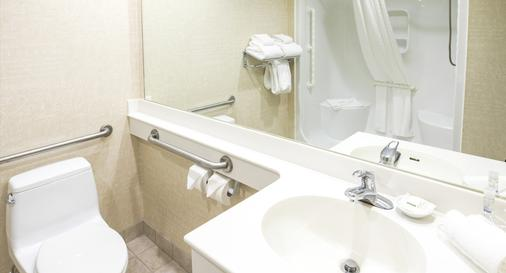Executive Royal Hotel Calgary - Calgary - Bathroom