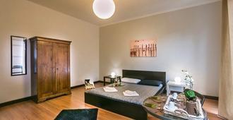 My Room Private Center - Bérgamo - Habitación