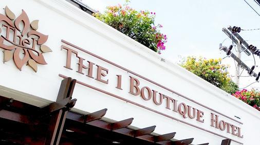 The 1 Boutique Hotel - Ko Pha Ngan