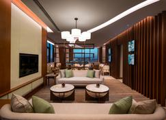 Holiday Inn Tianjin Xiqing - Tientsin - Area lounge