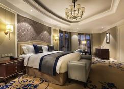 Pullman Tangshan - Tangshan - Bedroom