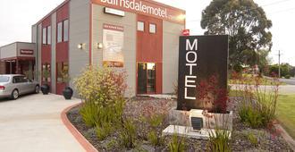 Bairnsdale Motel - Bairnsdale - Building