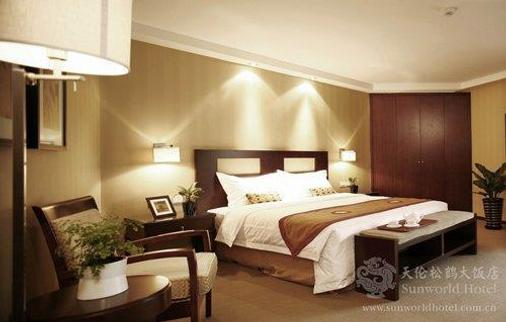 Sunworld Hotel Beijing Wangfujing - Πεκίνο - Κρεβατοκάμαρα