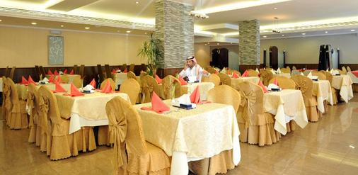 Al Waha Palace Hotel - Thủ Đô Riyadh - Sảnh yến tiệc
