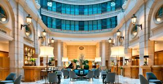Paris Marriott Champs Elysees Hotel - Paris - Lobby