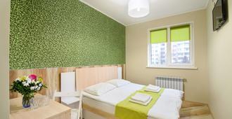 Urban Hotel - Lviv