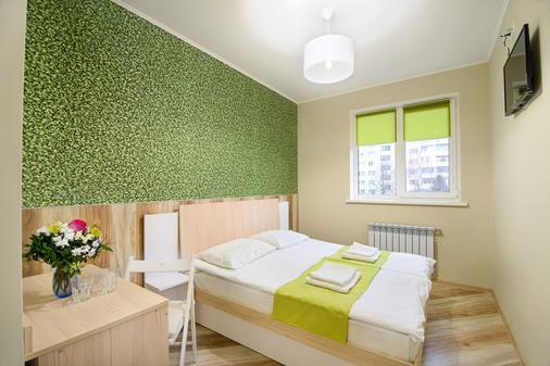 Urban Hotel - Lviv - Κρεβατοκάμαρα