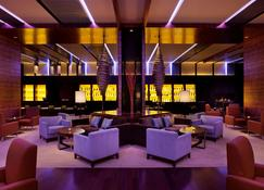 Hyatt Regency Jinan - Jinan - Lounge