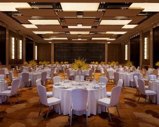 Hyatt Regency Jinan - Jinan - Juhlasali