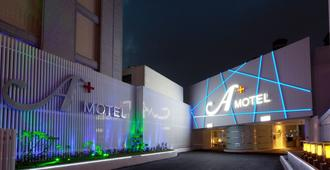 A Plus Motel - Taoyuan