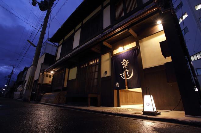 京町家 樂遊 堀川五條 - 京都 - 建築
