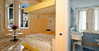 Bellavista Hotel Deluxe Apartments - Riva del Garda