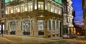 Emaj Boutique Hotel - Guimarães - Edifício