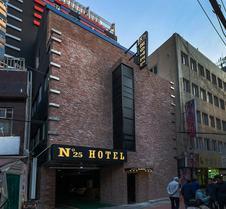 S Hotel Seomyeon