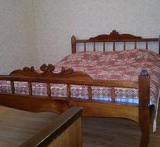 Guest House Besarioni